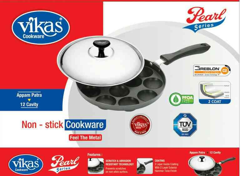 we are leading manufacturer of non stick cookware