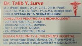 Kokan Maternity & Children's Hospital is The Best Maternity and Child Care Hospital in Mumbra, Thane