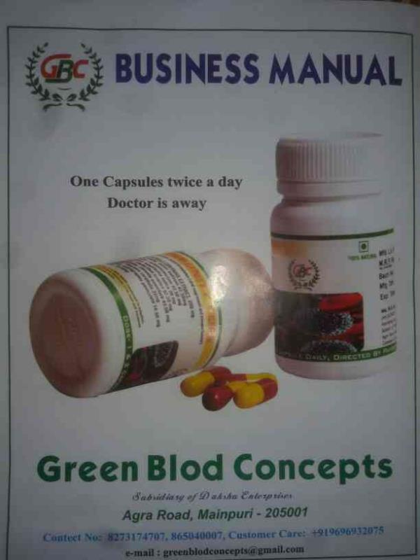 4 immunity cure capsuls. To boost immunity. And cure dengue. Chikengunia .Malaria. Thiphid fevar. Just cost 333.for one month.  - by Green Blod Concepts, Mainpuri