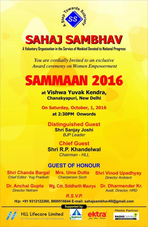Sahaj Sambhav organizing 3rd Award Function on Women Empowerment on 1st October, 2016 at Vishwa Yuvak Kendra, Chanakyapuri, New Delhi  at 2:30 PM Onwards......ALL MEMBERS ARE INVITED...  - by Sahaj Sambhav Org, New Delhi