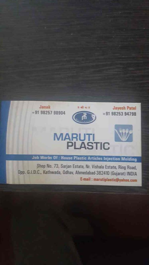 We are the leading manufacturer of Household Plastic Articles in Ahmedabad city. Our clients are our assets.  For more info call Mr. Janak Patel on his direct number - 9099208991