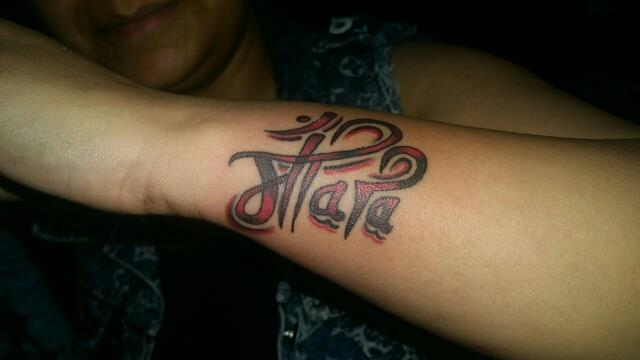 maa and paa tattoo design done at RIPTATTOOS studio south Delhi lajpat nagar 2. riptattoos is the best tattoo institute in India and have trained more than 100 students who now are finest artist around India. - by R.I.P Tattoos, New Delhi