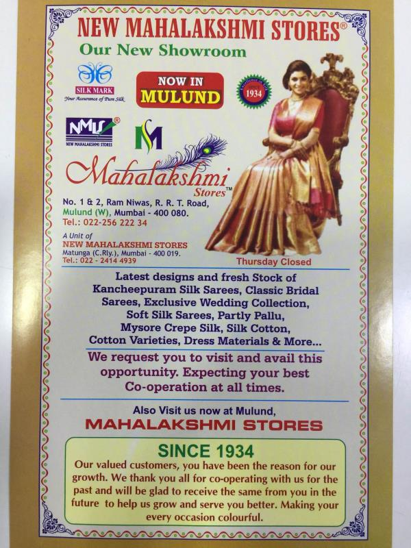 Visit our new showroom at Mulund for a wide range and collection of South Indian Kancheepuram silk sarees and many more