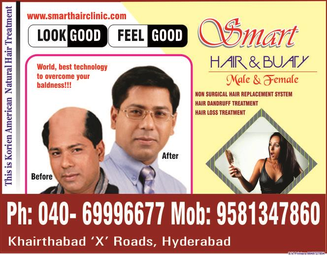 wig for total hair loss  cancer patients - by Smart Hair Concept, Hyderabad