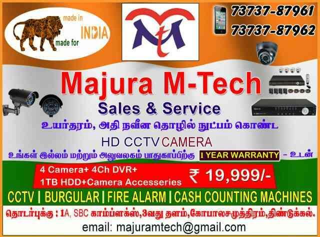 dewali offer - by MAJURA M-TECH, Dindigul