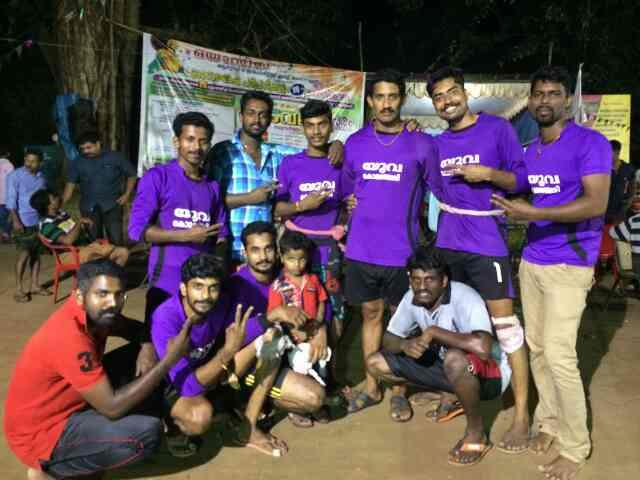 Most Aggressive Tug Of War Team In Cochin got 2nd prize recently